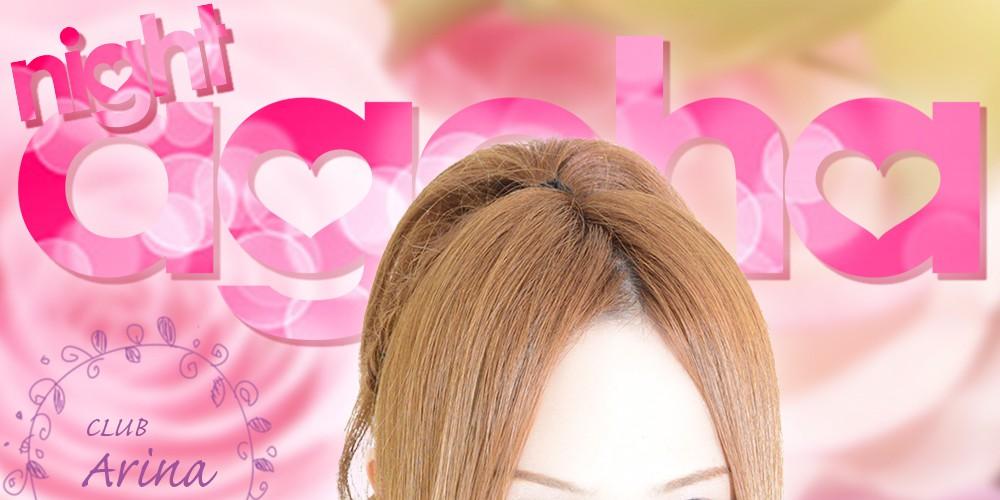 相沢 ゆり(Club Arina 福岡/中洲)スペシャルグラビア1