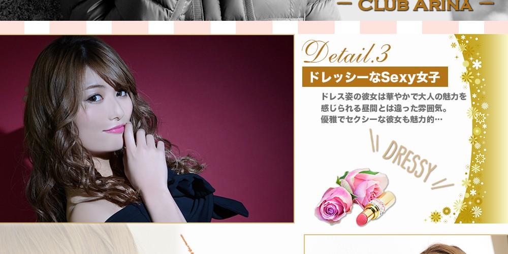 安条 まりえ(Club Arina 福岡/中洲)スペシャルグラビア10