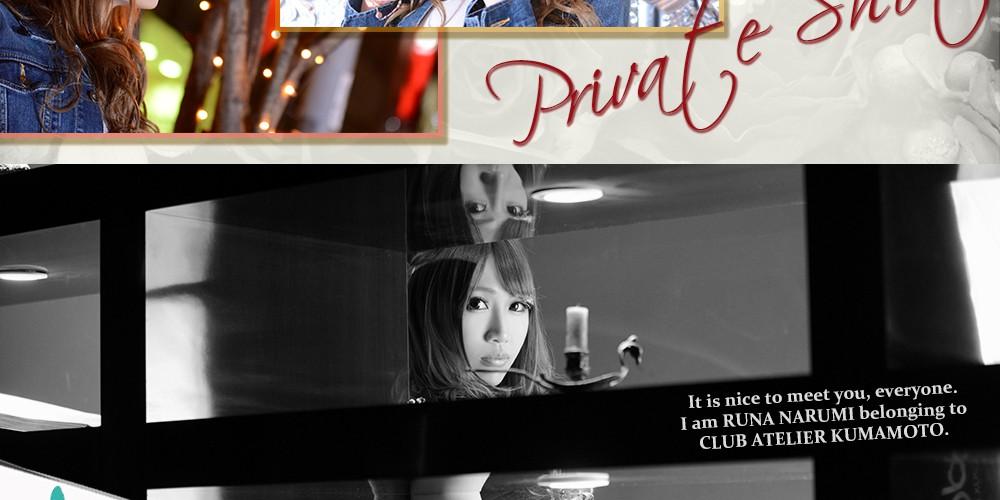 鳴海 そら(CLUB ATELIER kumamoto 熊本/新市街)スペシャルグラビア10