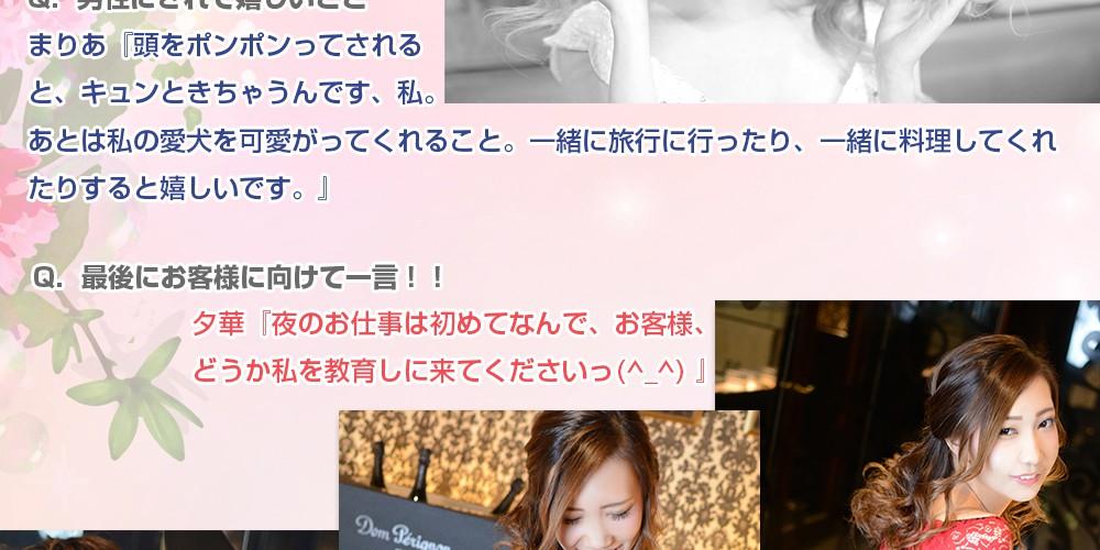exe KUMAMOTO(熊本/下通り)グラビア11