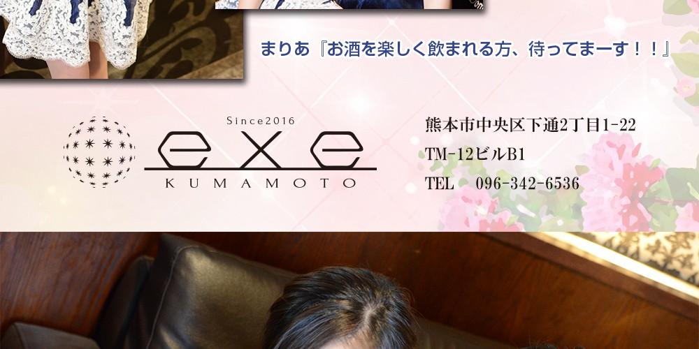 exe KUMAMOTO(熊本/下通り)グラビア13