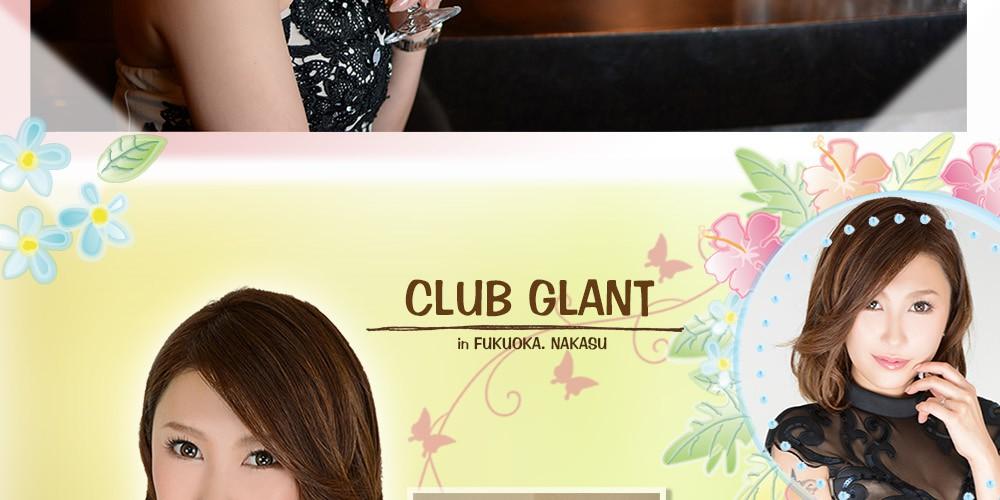 安西 千絵(CLUB GLANT 福岡/中洲)スペシャルグラビア7