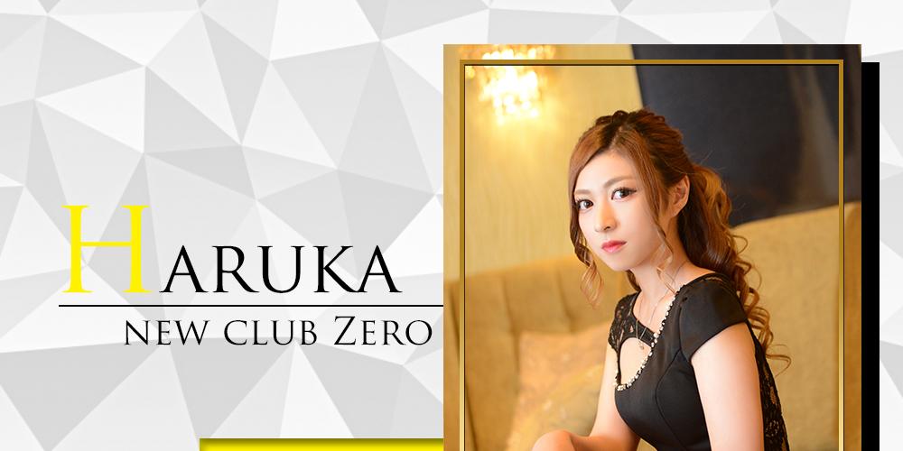 new club Zero(熊本/下通り)グラビア1
