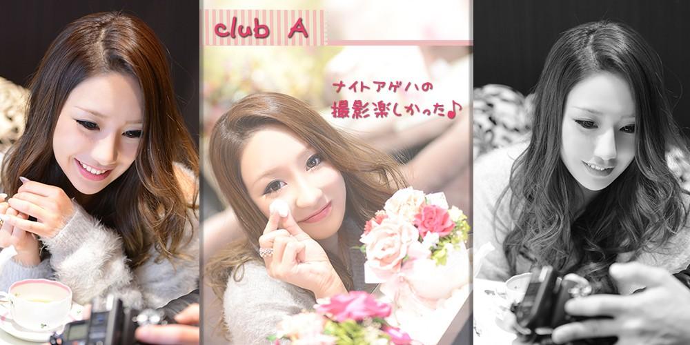 水輝 あんな(CLUB A 福岡/中洲)スペシャルグラビア6