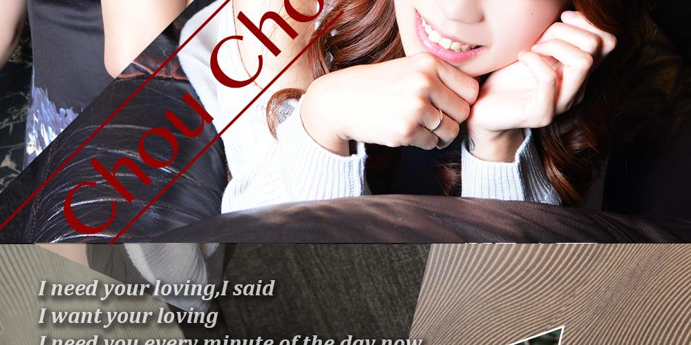 Chou Chou(鹿児島/天文館)スペシャルグラビア3