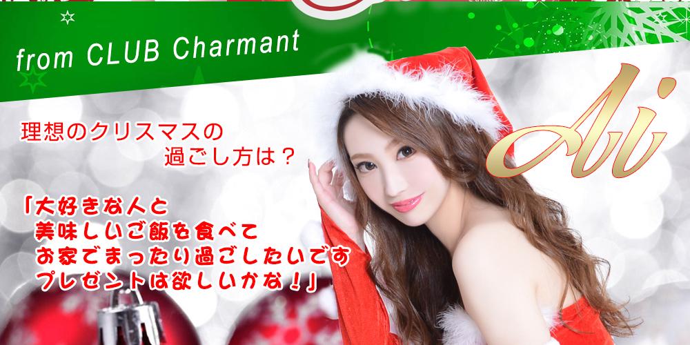 CLUB Charmant(福岡/中洲)グラビア3