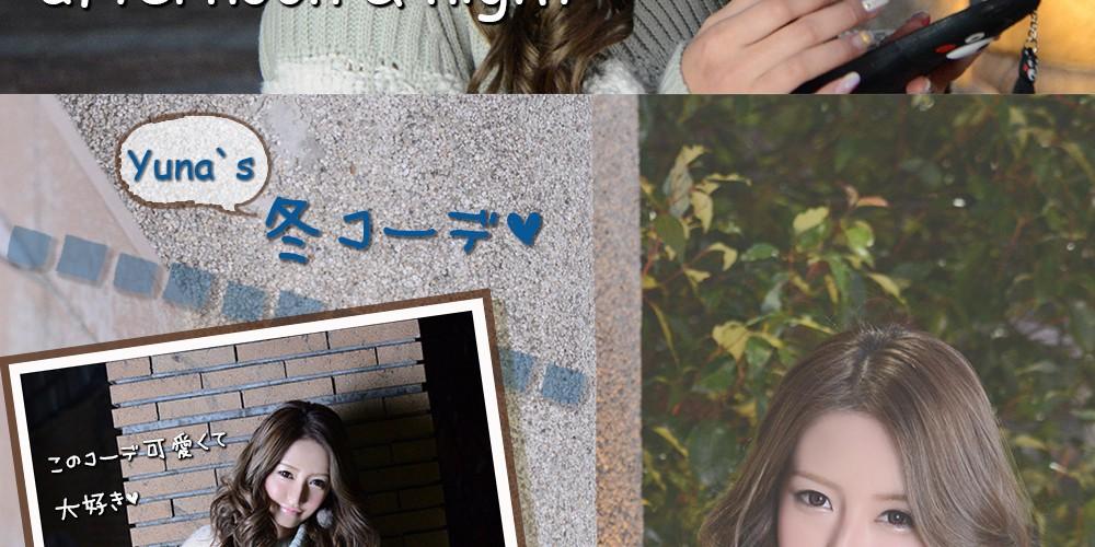 ゆな(CLUB LULU 福岡/中洲)スペシャルグラビア11