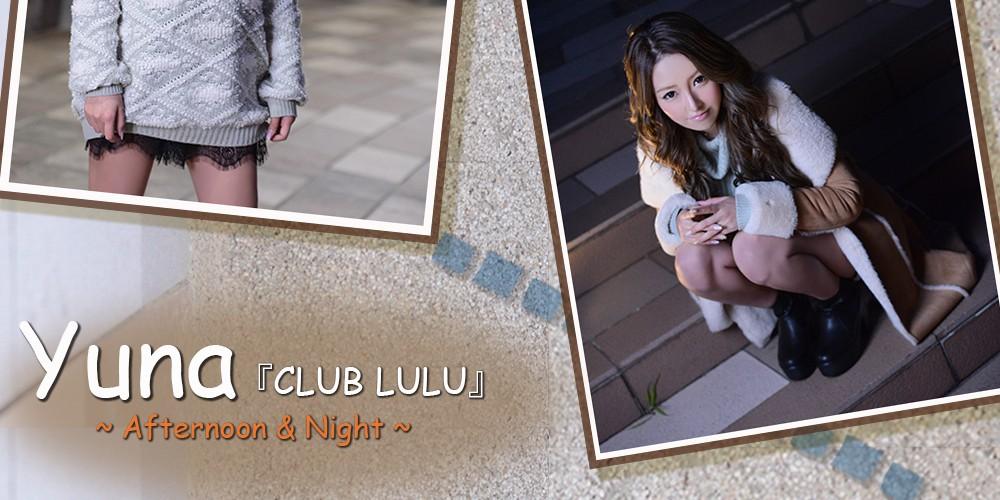 ゆな(CLUB LULU 福岡/中洲)スペシャルグラビア14