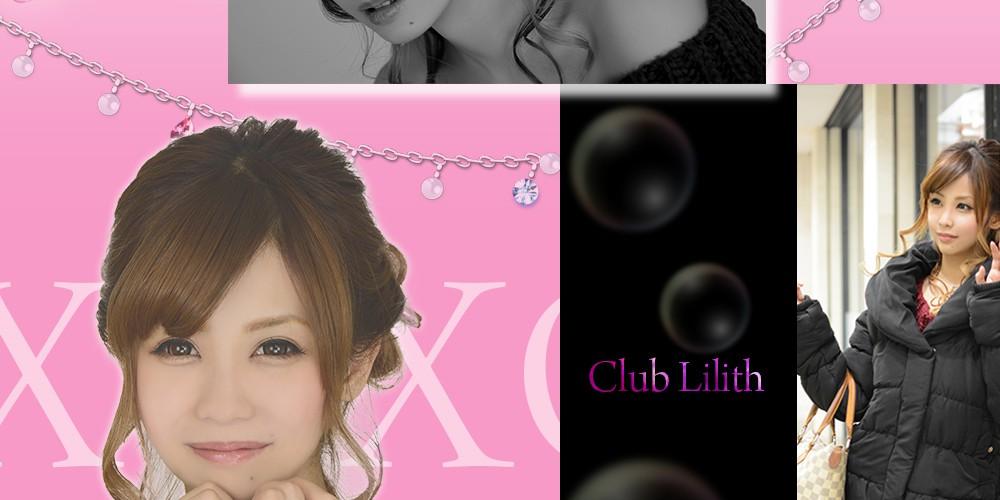 吉成 のぞみ(CLUB Lilith 福岡/中洲)スペシャルグラビア11