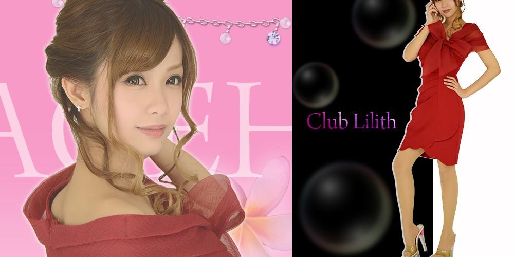 吉成 のぞみ(CLUB Lilith 福岡/中洲)スペシャルグラビア5