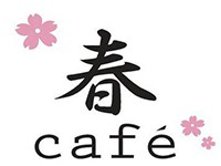 春 cafe(ハルカフェ)ロゴ