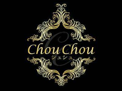 Chou Chou(シュシュ)のロゴ