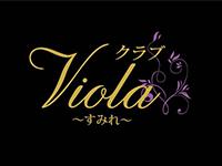 Viola〜すみれ〜(ヴィオラ〜スミレ〜)ロゴ