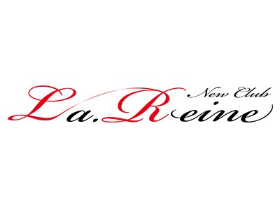 La.Reine(ラ・レーヌ)ロゴ