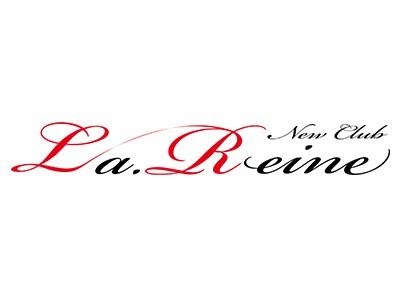 La.Reine(ラ・レーヌ)のロゴ