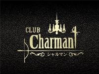 CLUB Charmant(シャルマン)ロゴ