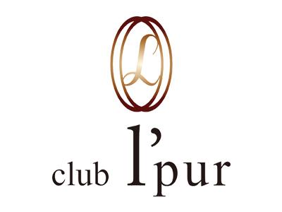 club l'pur(ルピア)のロゴ