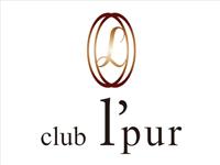 club l'pur(ルピア)ロゴ
