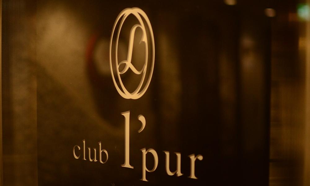 club l'pur(ルピア)の写真