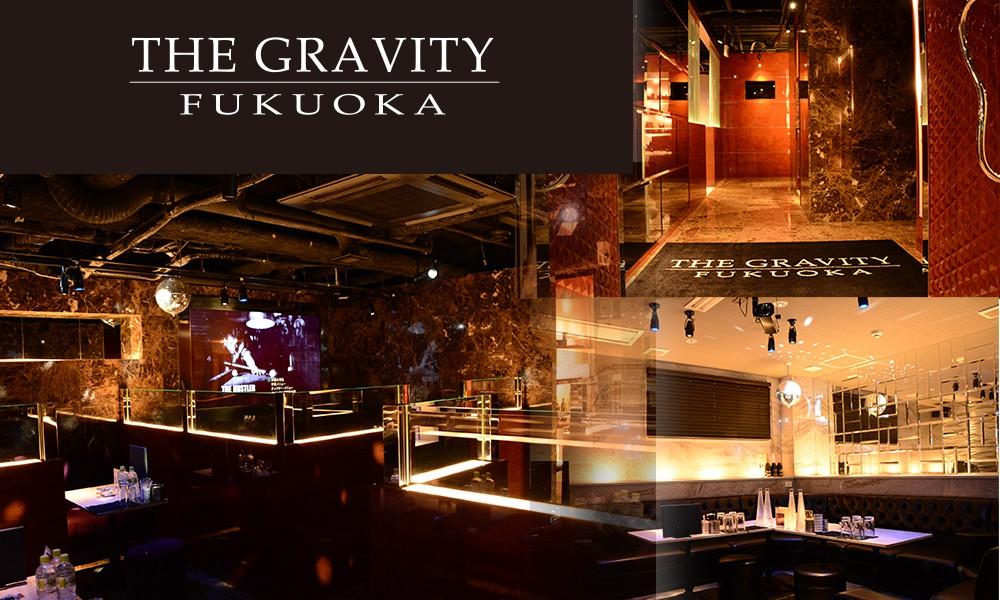 THE GRAVITY FUKUOKA(グラビティ フクオカ)の写真