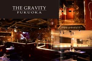 THE GRAVITY FUKUOKA(グラビティ フクオカ)