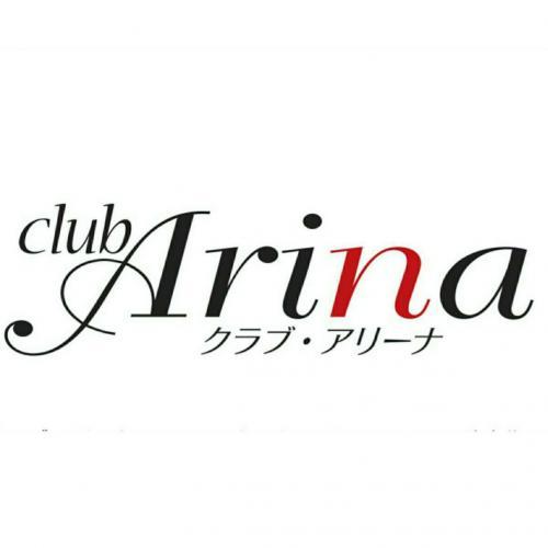 福岡・福岡市(ニュークラブ)Club Arinaに所属するアリーナ スタッフ(arina)