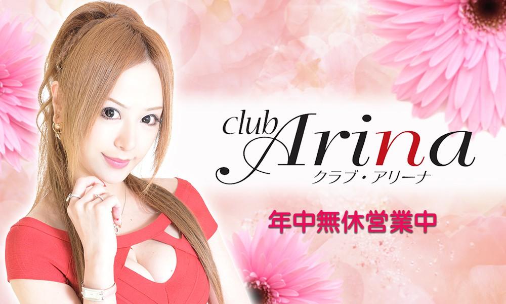 Club Arina(アリーナ)の写真