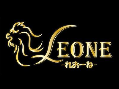 LEONE(レオーネ)のロゴ
