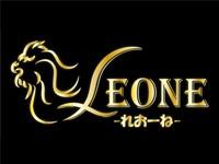 LEONE(レオーネ)ロゴ