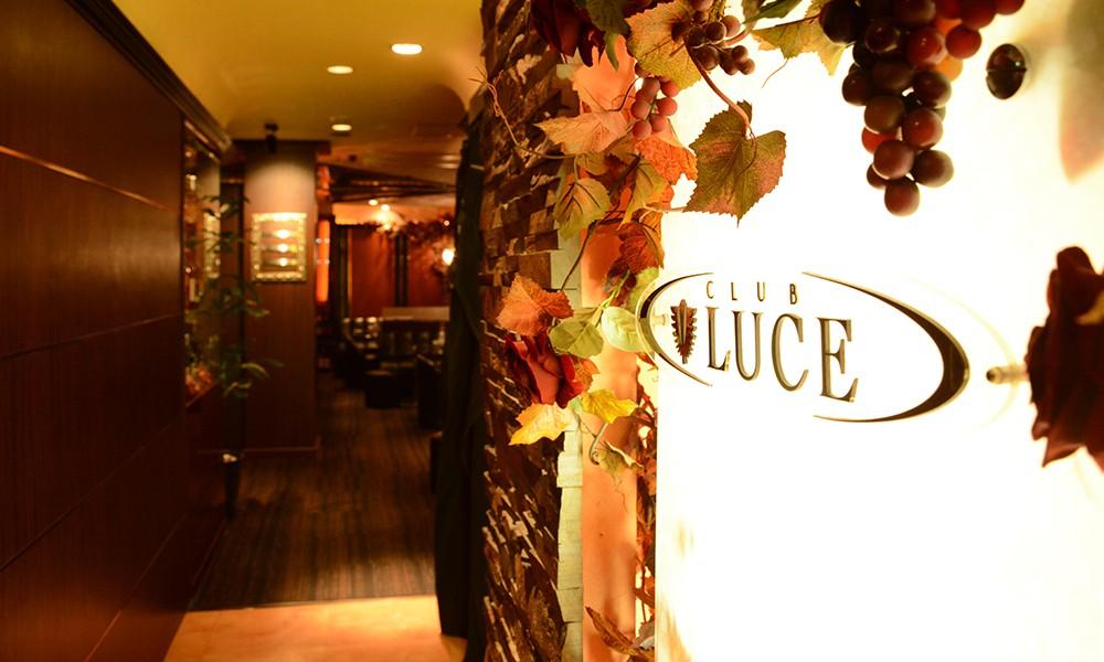 CLUB LUCE(ルーチェ)の写真
