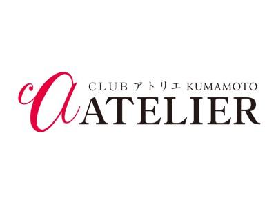 CLUB ATELIER kumamoto(アトリエ クマモト)のロゴ