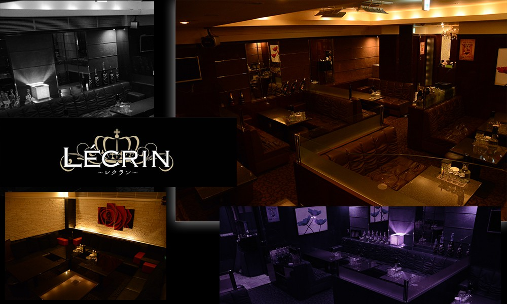 LÉCRIN(レクラン)の写真