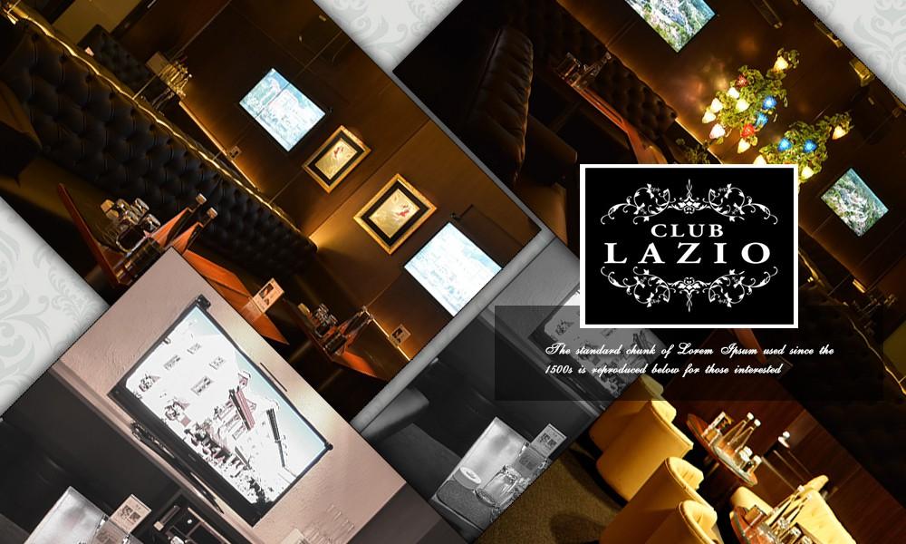 CLUB LAZIO(ラツィオ)の写真