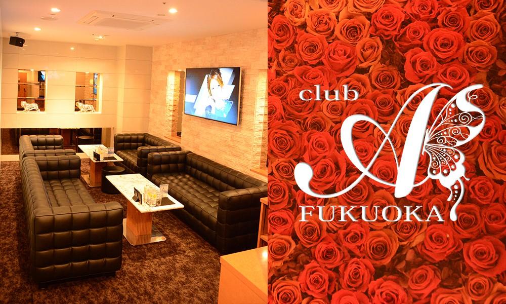 CLUB A(エース)の写真