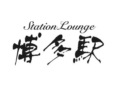 Station Lounge 博多駅(ステーションラウンジ ハカタエキ)ロゴ