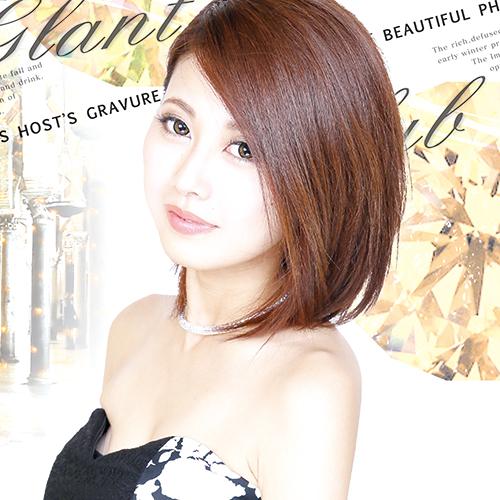 福岡・福岡市(ニュークラブ)CLUB GLANTに所属する鳴愛 ゆい(Yui Naria)