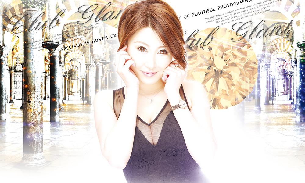 安西 千絵/CLUB GLANT(グラント)の写真