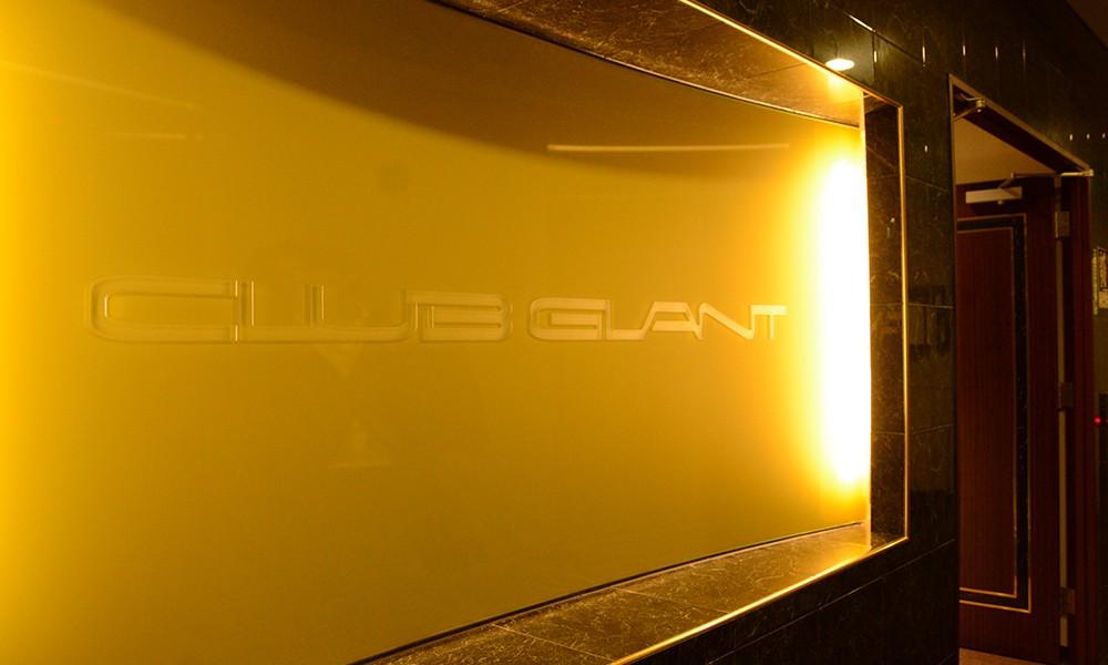 CLUB GLANT(グラント)の写真