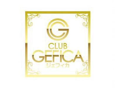 CLUB GEFICA(ジェフィカ)のロゴ
