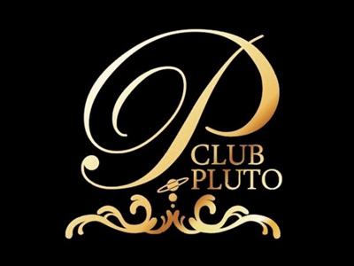 CLUB PLUTO(プルート)のロゴ