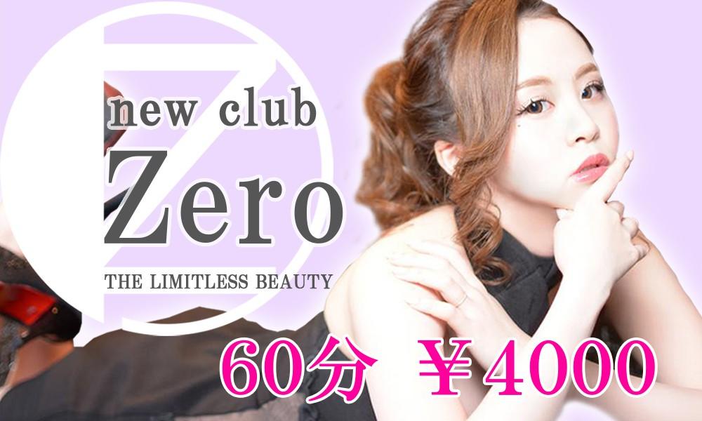new club Zero(ゼロ)の写真