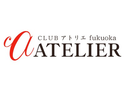 club ATELIER(アトリエ)のロゴ