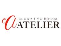 club ATELIER(アトリエ)ロゴ
