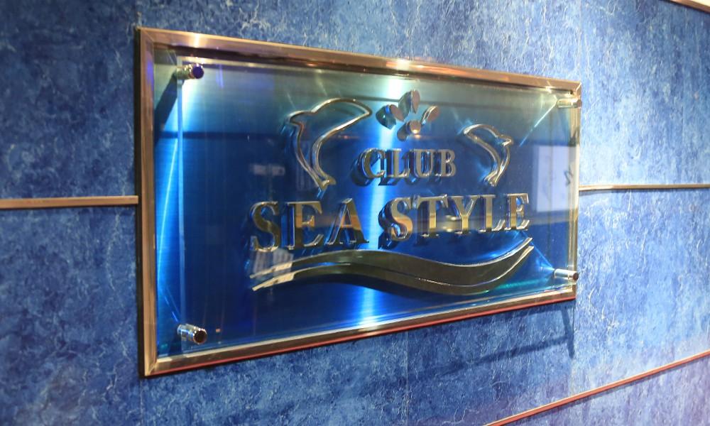 CLUB SEA STYLE(シースタイル)の写真
