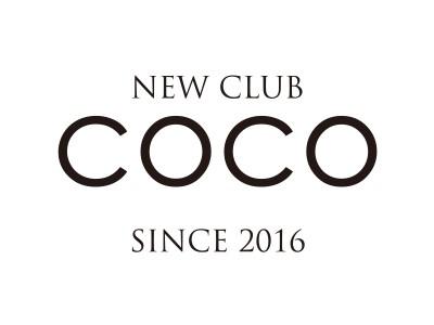 NEW CLUB COCO(ココ)ロゴ