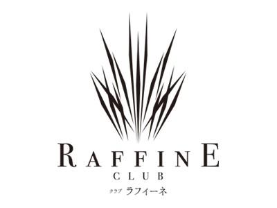 CLUB Raffine(ラフィーネ)のロゴ