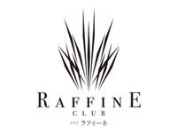 CLUB Raffine(ラフィーネ)ロゴ