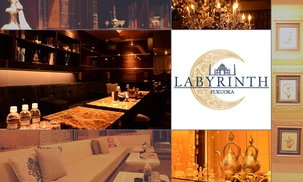 LABYRINTH(ラビリンス)の写真