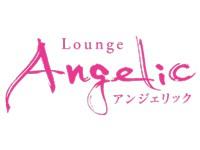 Lounge Angelic(アンジェリック)ロゴ