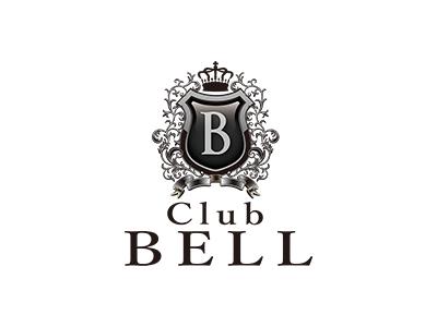 Club BELL(クラブ ベル)のロゴ